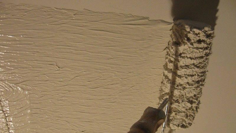 Level Finish Roll Skim Drywall