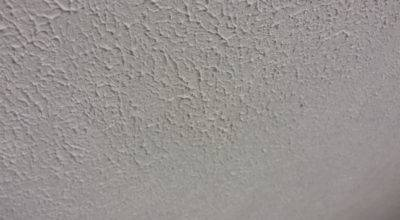 Removal Best Way Remove Textured Wall Joint Compound