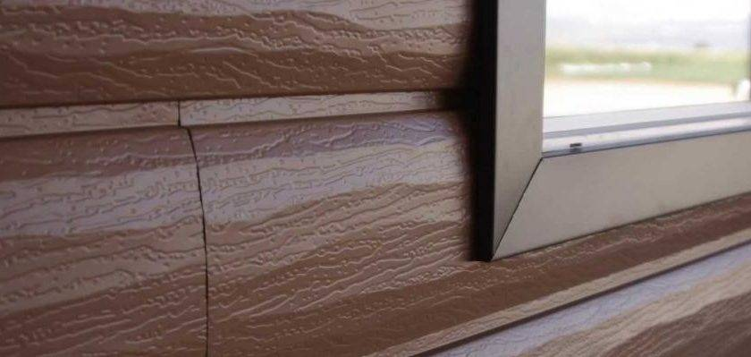 Vinyl Siding Looks Like Wood Themsfly